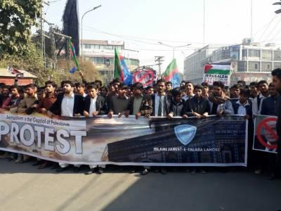 صوبائی دارلحکومت لاھور میں مذہبی جماعتیں امریکی صدر ڈونلڈ ٹرمپ کے متنازعہ بیان کے خلاف یوم احتجاج منا رہی ہیں