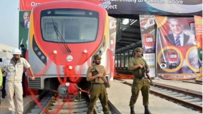 لاہور میں اورنج لائن دوڑے گی ، سپریم کورٹ سے گرین سگنل مل گیا