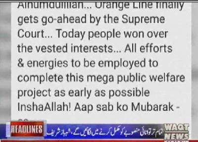 Waqtnews Headlines 02:00 PM 08 December 2017