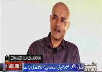 Waqtnews Headlines 03:00 PM 08 December 2017
