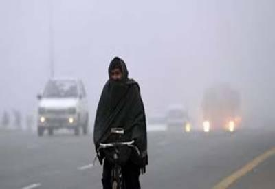 ملک میں سردی اور دھند نے پنجے گاڑھنے شروع کردیے۔