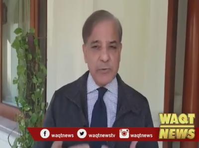 CM Punjab Shahbaz Shahrif Media Talk 08 Dec 2017