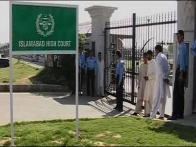 اسلام آباد ہائیکورٹ نے الیکشن ایکٹ2017 کی معطل شدہ شق 202 بحال کرنے کا حکم دے دیا۔