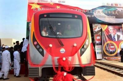 لاہور میں اورنج لائن دوڑے گی ، سپریم کورٹ نے اورنج ٹرین کو گرین سگنل دیدیا