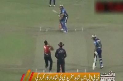 شاہد آفریدی کی کارکردگی نے ٹیم ڈھاکا ڈائنا میٹس کو فائنل کا ٹکٹ دلا دیا-