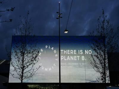 پیرس میں تحفظ ماحول کی کانفرنس شروع ہو گئی۔
