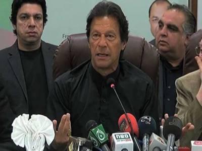 جب انصاف نہ ملے تو پھر احتجاج کرنا ہی پڑتا ہے۔ عمران خان