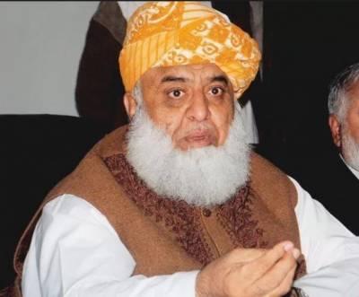 فاٹا سے متعلق بل میں فنی کمزوری کی وجہ سے اسے پارلیمنٹ کے ایجنڈے سے حذف کرنا پڑا, مولانا فضل الرحمان