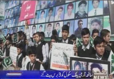 Waqtnews Headlines 10:00 AM 16 December 2017