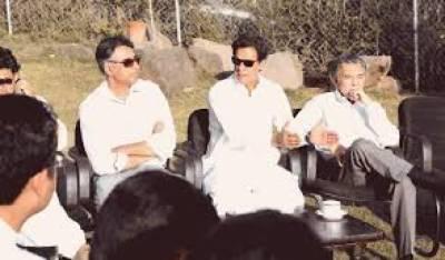 عدالت عظمی کی جانب سے عمران خان کو کلین چٹ اور جہانگیر ترین کو نااہل قرار دیے جانے پر تحریک انصاف نے کورکمیٹی اجلاس آج طلب کر لیا۔