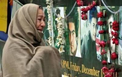 تین سال قبل پشاور کے آرمی پبلک سکول میں خون کی ہولی کھیلی گئی