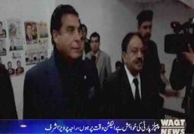 Waqtnews Headlines 01:00 PM 16 December 2017