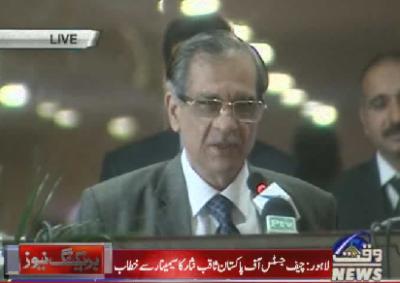 ہمارے نظام میں تاخیر سب سے بڑی خرابی ہے ،چیف جسٹس پاکستان