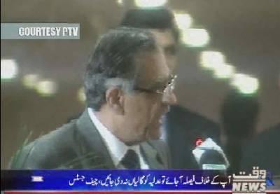 Waqtnews Headlines 02:00 PM 16 December 2017