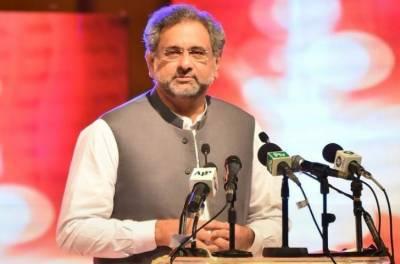 وزیراعظم شاہد خاقان عباسی نے کوہاٹ میں شاہراہوں کی تعمیروتوسیع کے منصوبوں کا سنگ بنیاد رکھ دیا