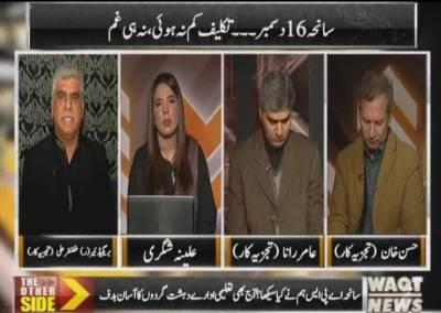 سانحہ اے پی ایس پر والدین کا جوڈیشل انکوائری کا مطالبعہ اس پر کیا کہتے ہیں آپ؟حسن خان تجزیہ کار سے