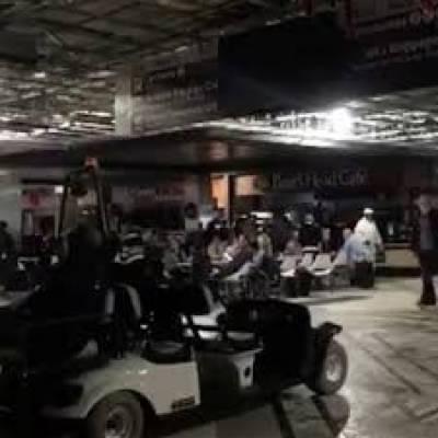امریکی شہر اٹلانٹا کا ہرٹس فیلڈ جیکسن بین الاقوامی ایئرپورٹ بجلی کی سپلائی معطل ہونے کے سبب جزوی طور پر بند