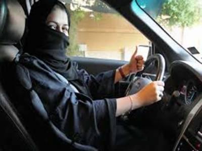 سعودی عرب میں خواتین کے گاڑی چلانے کی کم از کم عمر مقرر