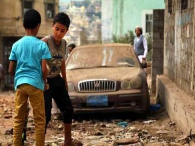 یمنی حکام کی بین الاقوامی تنظیموں کو عدن میں امدادی سرگرمیوں کی دعوت