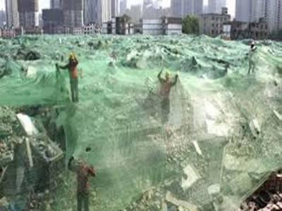 چین: ماحول کو نقصان پہنچانے کی صورت میں معاوضے کی ادائیگی کے نظام میں اصلاحات
