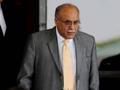 پی سی بی چیئرمین نجم سیٹھی کراچی کا5روزہ دورہ کریں گے۔