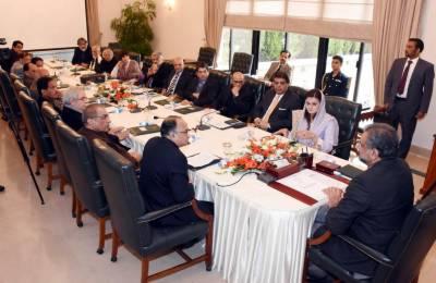 سیاست کے فیصلے اب عدالت نہیں پولنگ سٹیشن پر ہونگے۔شاہد خاقان عباسی