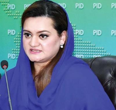 سپریم کورٹ نے نواز شریف اور عمران خان کےلیے الگ الگ معیار اپنایا،وزیرمملکت اطلاعات مریم اورنگزیب