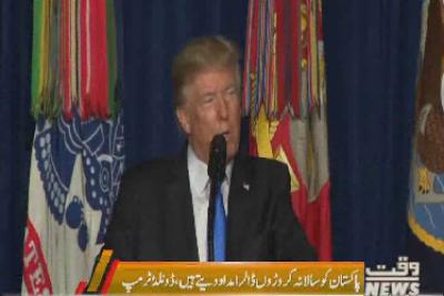 پاکستان کو دہشتگردوں کیخلاف فیصلہ کن کارروائی کرنا ہوگی