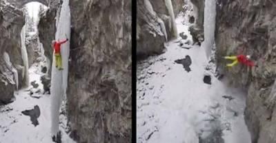 منچلے کو جمی ہوئی آبشار پر چڑھنا مہنگا پڑ گیا