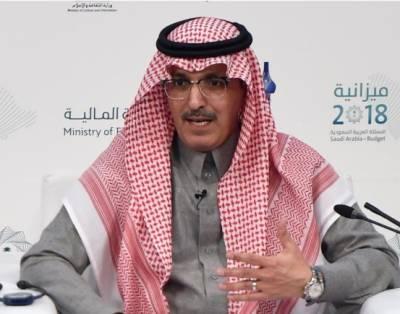 سعودی شاہ سلمان بن عبدالعزیز نے مملکت کا مالی سال 2018 کے لیے 978 ارب سعودی ریال کے بجٹ کا اعلان کردیا ہے