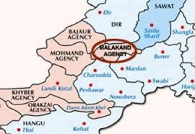 مالاکنڈ کے نواحی علاقے میں مکان کے چھت گرنے سے ماں بیٹا جاں بحق جبکہ بچوں سمیت 3 افراد زخمی ہوگئے
