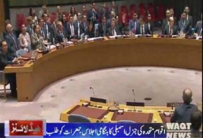 Waqtnews Headlines 10:00 AM 20 December 2017