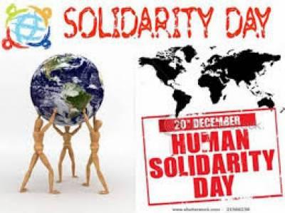 دنیا بھر میں آج انسانی یکجہتی کا عالمی دن منایا جارہا ہے