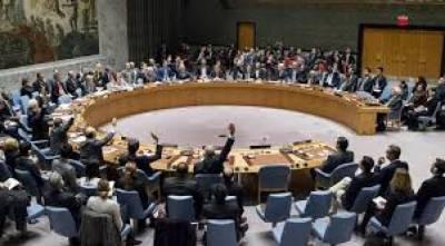 ویٹو ہونے کے بعد اقوام متحدہ جنرل اسمبلی کا غیرمعمولی ہنگامی اجلاس جمعرات کو طلب کر لیا گیا