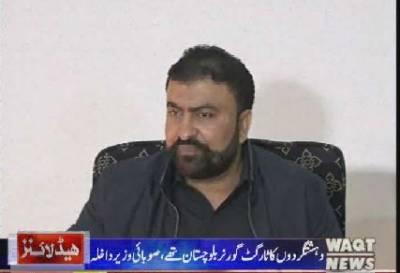 Waqtnews Headlines 12:00 PM 20 December 2017