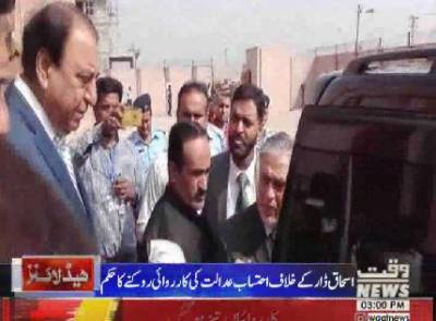 Waqtnews Headlines 03:00 PM 20 December 2017