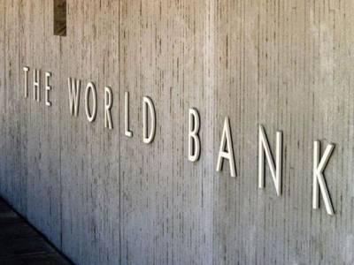 عالمی بینک نے پاکستان کے لئے 82 کروڑ50 لاکھ ڈالرز قرضہ کی منظوری دے دی