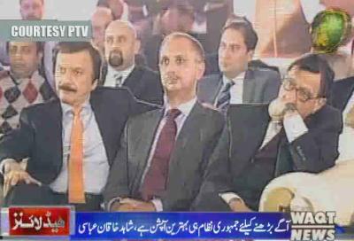 Waqt News Headlines 05:00 PM 20 December 2017