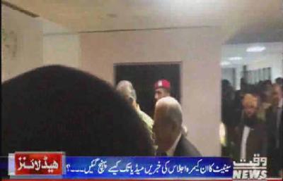 Waqt News Headlines 06:00 PM 20 December 2017