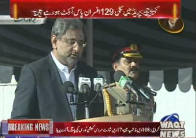 پاکستان نیوی پاکستان کو درپیش کسی بھی خطرے سے نمٹنے کیلیے تیار ہے :وزیراعظم