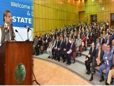 پاکستان ہمسایہ ملکوں سے پر امن بقائے باہمی اور دوستانہ تعلقات پر یقین رکھتاہے۔ وزیراعظم