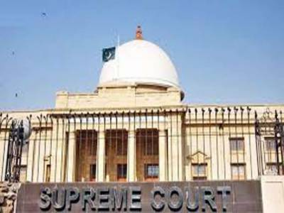 چیف جسٹس پاکستان نے سندھ بھر میں سرکاری افسران کی تقرری وتبادلوں پر پابندی اٹھالی۔