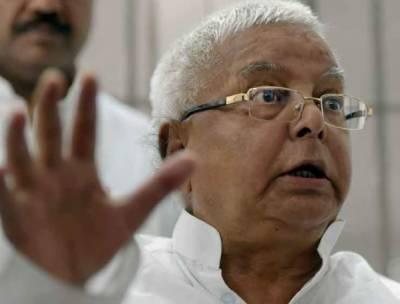 بھارت :ملکی خزانے کو لوٹنے والے بھارتی سیاستدان لالو پرساد یادیو نواسی لاکھ روپے کی کرپشن پر گرفتار