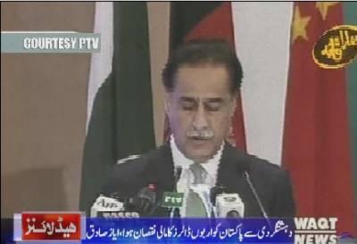 Waqtnews Headlines 10:00 AM 24 December 2017