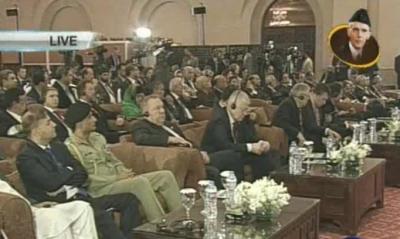 دہشتگردی کے خاتمے اور باہمی رابطوں کو فروغ دینے کیلئے چھ ممالک کی سپیکر کانفرنس کا انعقاد