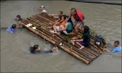 فلپائن ان دنوں قدرتی آفات کی زد میں ہے