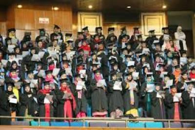 رفا اسلامک یونیورسٹی کے پہلے کانوکیشن کی تقریب کا انعقاد