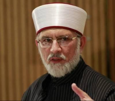 سربراہ پاکستان عوامی تحریک کے خلاف سنگین مقدمات کے پیش نظر ضلعی انتظامیہ نے طاہر القادری کا نام ای سی ایل میں ڈالنے پر غور شروع کردیا