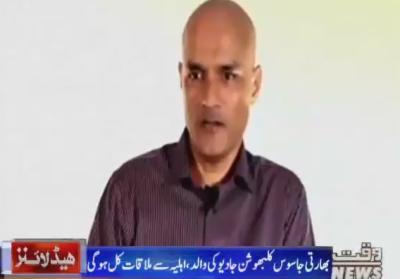 Waqt News Headlines 11:00 PM 24 December 2017