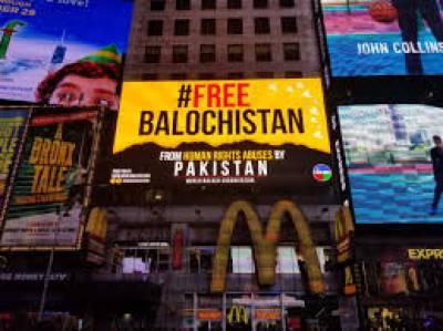 نیو یارک شہر کے مصروف ترین علاقے ٹائمز سکوائر میں فری بلوچستان کا اشتہار لگا دیا گیا